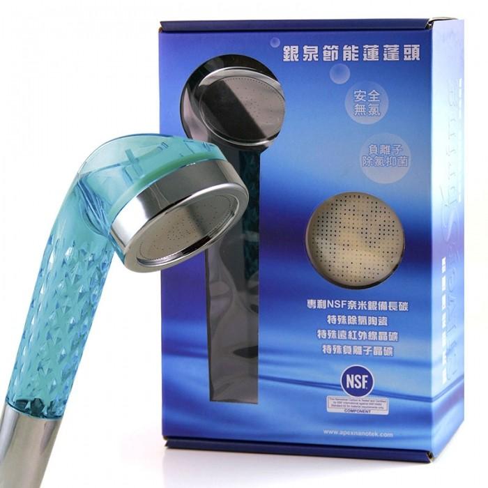銀泉除氯抑菌節能蓮蓬頭