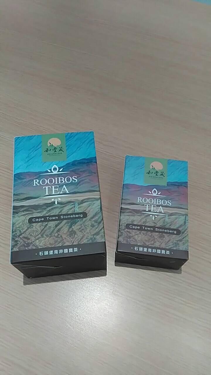 南非國寶茶 買大加小優惠組