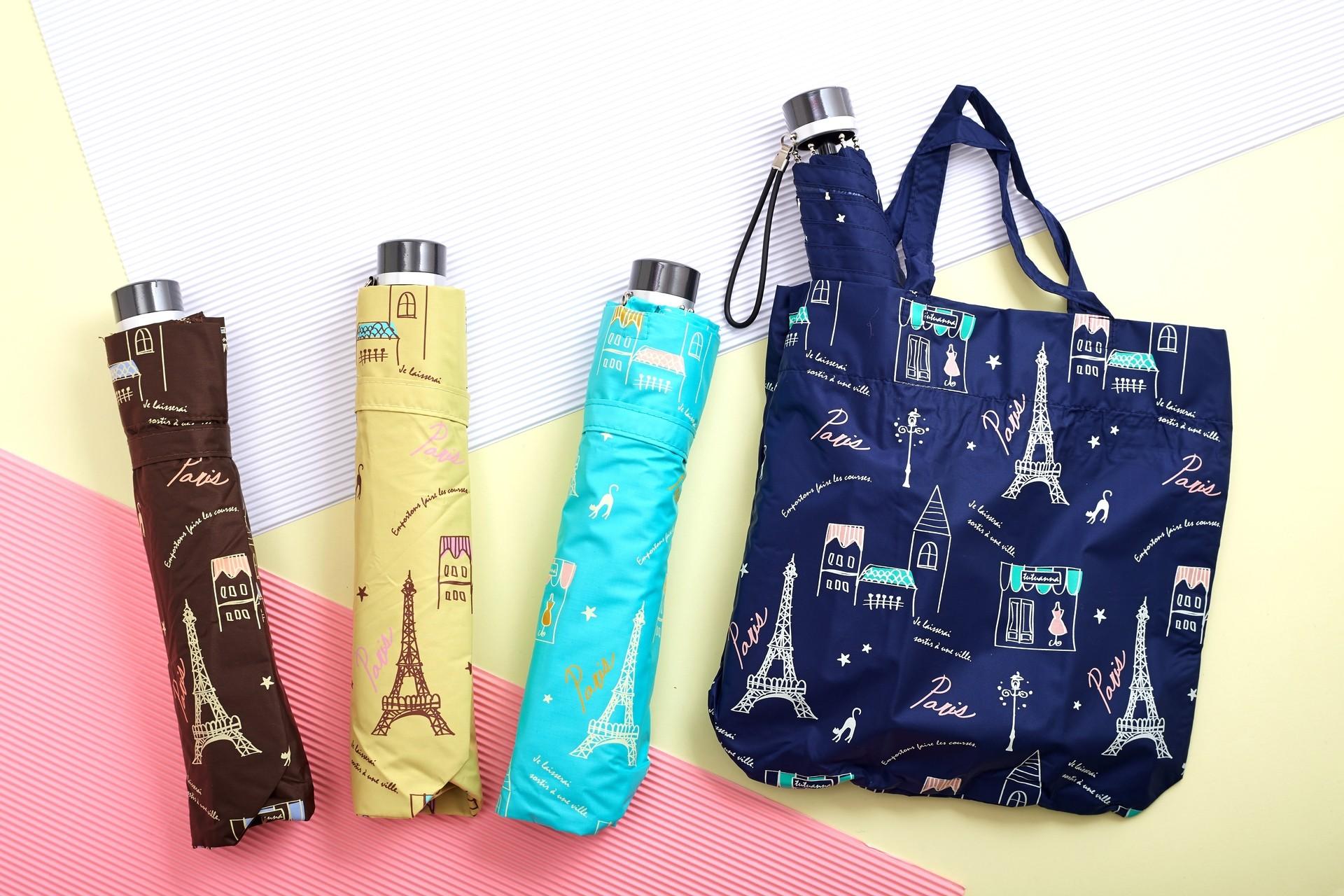 巴黎鐵塔三折手開傘