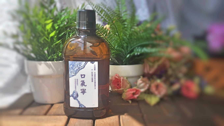 口氣寧抗菌漱口水*6瓶