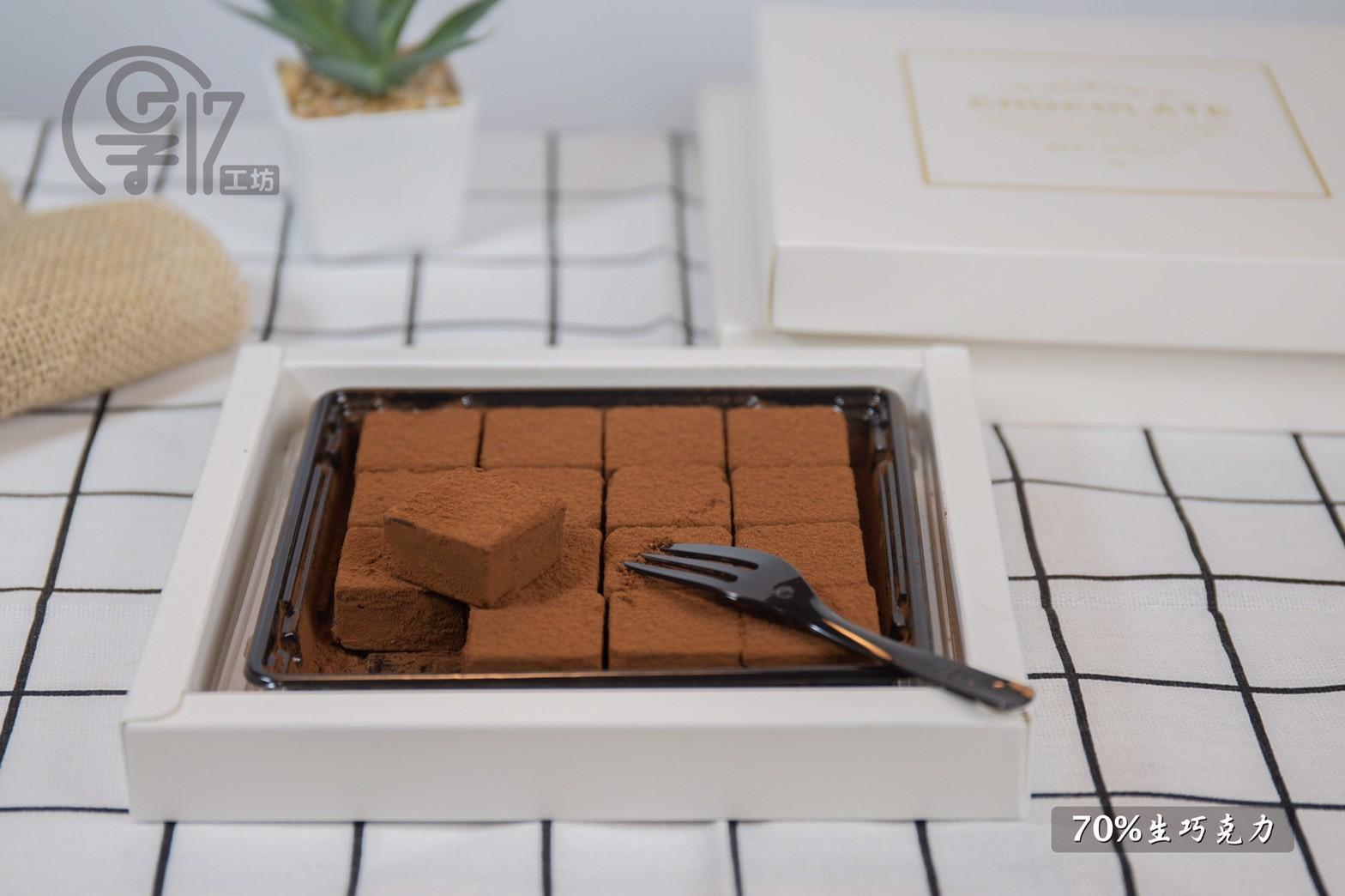 厚17~70%生巧克力(一組三盒)