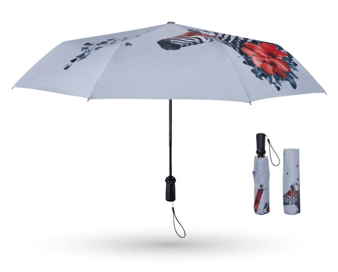 大振豐 斑馬自開收傘 #325901