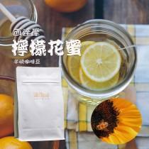 墨麗咖啡 西達摩檸檬花蜜咖啡 (淺焙)(半磅裝)