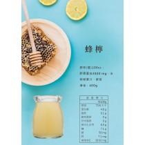 魚鱗膠原蛋白凍飲 體驗組(24瓶)
