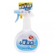 廚用除菌電潔水藍瓶 400ML