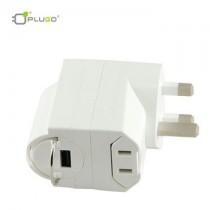 PLUGO 環球通USB充電器(1A)