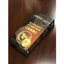 美林筷衣一盒10包
