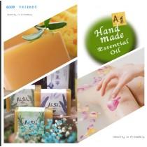 NaSil銀抗菌保濕迷迭香精油沐膚皂家庭組,附手工禮袋(140gx3塊)