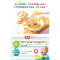寶寶麵 - 純麥原味(盒)