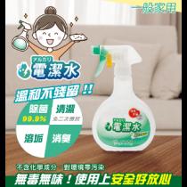 家用除菌電潔水綠瓶 400ML
