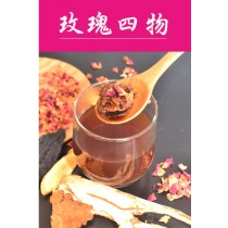 四葉草頂級黑糖磚 (玫瑰四物) *3盒