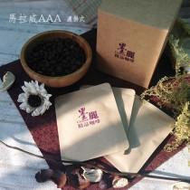墨麗咖啡 馬拉威AAA(濾掛10包裝)