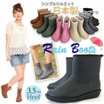 日式雜貨 日本製短筒雨靴