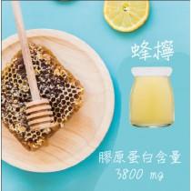 魚鱗膠原蛋白凍飲 體驗組(14瓶)