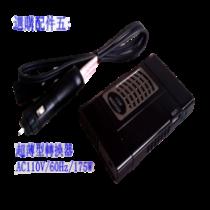 ZSK - DC/AC  轉換器 kv-350w