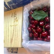 澳洲/紐西蘭櫻桃1公斤