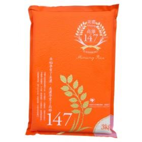 美濃農會 高雄147米 3公斤包