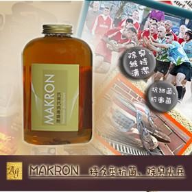 Makron銀抗菌抗病毒噴劑補充瓶/500ml
